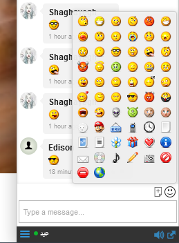 Chat System With Smileys